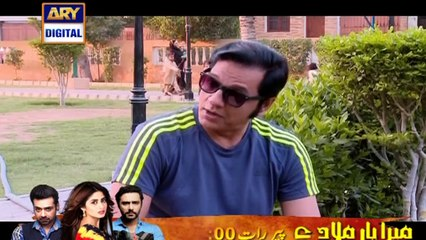 BulBulay - Episode 393 - April 3, 2016
