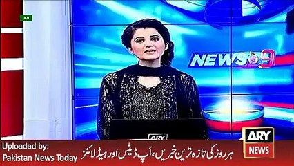 ARY News Headlines 3 April 2016, Flood Report of Khyber PakhtunKhaw