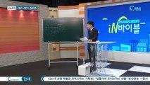 [C채널] 재미있는 신학이야기 in 바이블 - 조직신학 36회