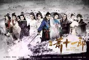 New Treasure Raiders ep 1 (English Sub) Xin Xiao Shi Yi Lang