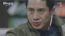 [예고] ′초강수′ 신하균 ′더 이상 협상은 없다!′ 협상 결렬 선언! (오늘 밤 11시 tvN 본방송)