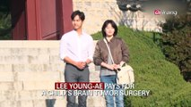 LEE YOUNG-AE PAYS FOR A VIETNAMESE CHILD'S BRAIN TUMOR SURGERY