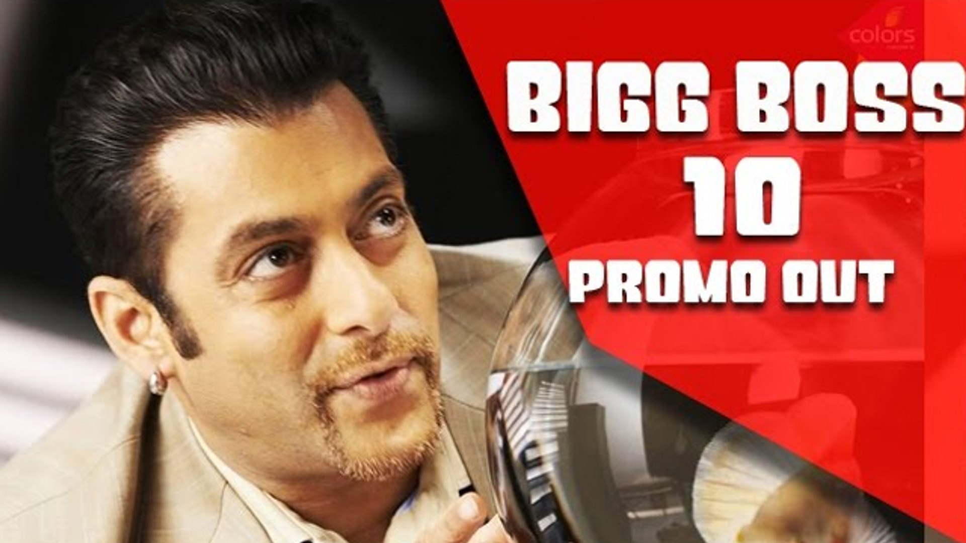 Bigg Boss 10 OFFICIAL PROMO | Salman Khan | Releases