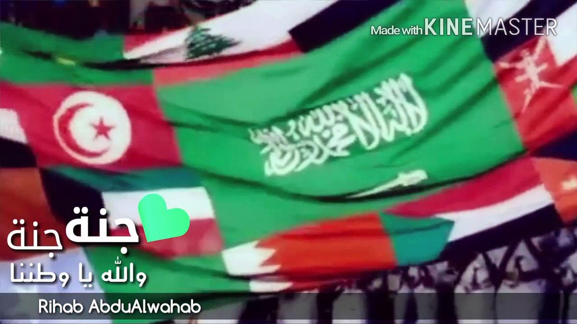 جنة جنة السعودية وطننا