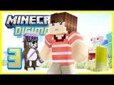 Minecraft Digimon Ep 3 - TEAM DIGIMOBS! (Minecraft Modded Roleplay)