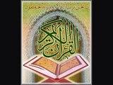 تلاوه من سورة يس - الشيخ ياسر الدوسري
