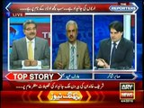 PML-N Don't Know How to Deal with Panama Leaks thats Why they are Only Bashing Imran Khan - Sabir Shakir