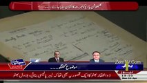 What Nishan-e-Haider Rashid Minhas Last Word He Word He Written On His Dairy