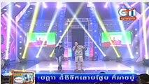 អ្នកផឹកលំដាប់ VIP នាយ ក្រាន់/Neay Kran VS ឈឺចាប់លំដាប់ VIP នាយចឺម / Chheu Chab Lomdab VIP