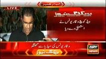 Ary News Headlines 4 April 2016 , Pakistan Cricket Coach Waqar Youns Resigned