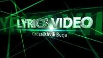 Justin Bieber - Company (Lyrics On Screen)