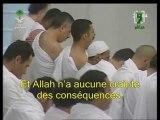 Salat Al Isha sudais sous-titrée en français