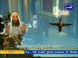 FATAWA MOHAMED HASSAN