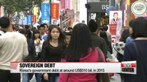 Korea's government debt-to-GDP ratio at 37.9% in 2015