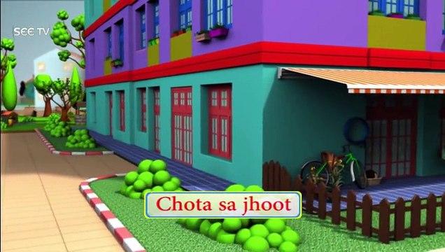 JAN Cartoon urdu hindi Episode 1 For Kids - www.jancartoon.org