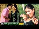 Kala Dupatta Kala Suit || काला दुपट्टा काला सूट || Sauda || Megha Mehar || Hindi Movies Songs