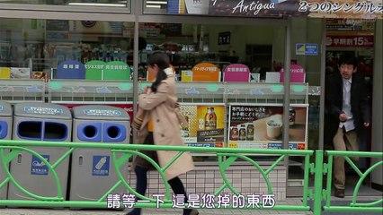 和歌子酒2 第2集 Wakako Zake 2 Ep2