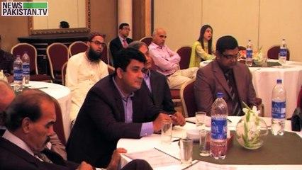 پاکستان فرانس بزنس الائنس کانفرنس کا انعقاد