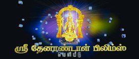 Keera Vani - video dailymotion