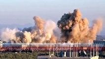Россия мстит за сбитый Су 24 в турции ракетный удар в Латакии Ад на земле ИГИЛ 1