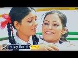 Mera Yaar Bada Chit Chor || मेरा यार बड़ा चितचोर || Uttar Kumar, Megha || Haryanvi Movies Songs