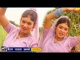 Biran Payal Chhanke || बैरण पायल छनके || Megha Mehar || Hindi Movies Songs