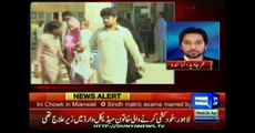 A Woman Commits Suicide by Jumping from 4th Floor of Jinnah Hospital Lahore
