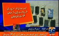 Afghan Intelligence Arrest from Balochistan is an Act of War by Afghanistan - Balochistan Govt Spokesperson