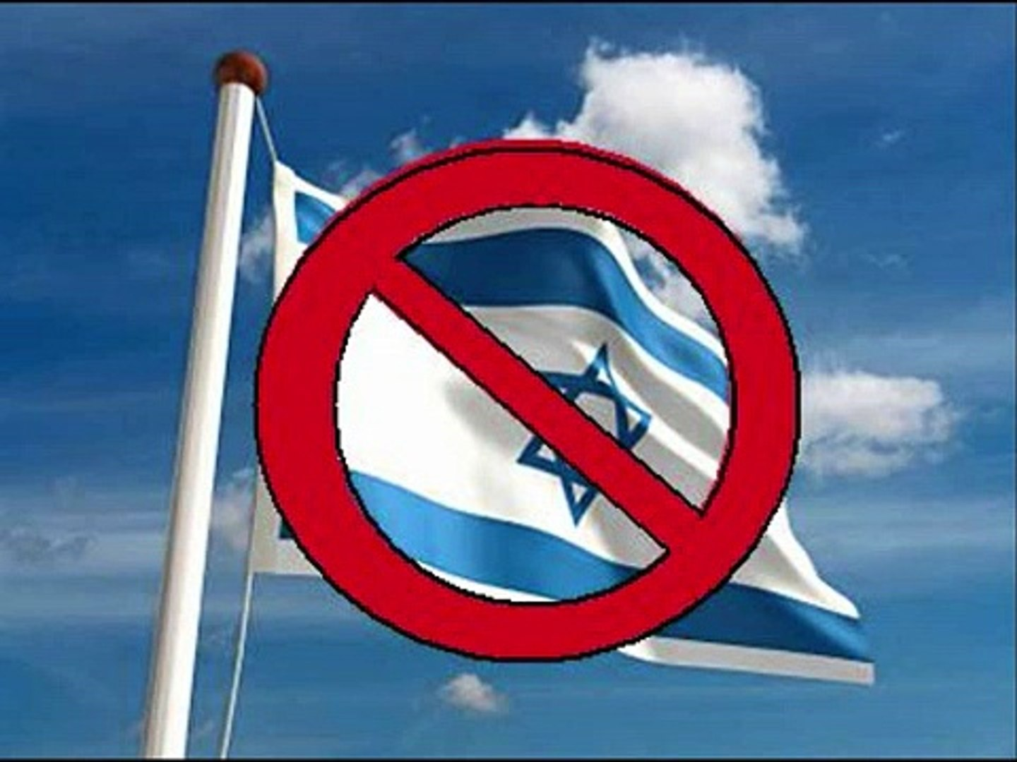 To Israel