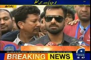 Sarfraz Kay Sath Bhi Wohi Hoga Jo Pehlay Captains Kay Sath Hua? Hafeez Got Angry on Journalist's Question