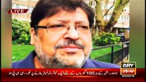 Charge sheet ready against MQM Chief and Mohammad Anwar