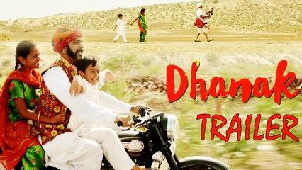 DHANAK Official Trailer | Directed by Nagesh Kukunoor | Hetal Gada, Krrish Chhabria