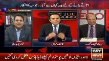 Hussain Nawaz ne media per aa ker apna case aur kharab ker lia hai - Fawad Ch