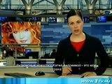 ПУТИН-Россия моя страна