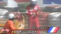 Formula 1 1990 Japanese Grand Prix - Ayrton Senna Double World Champion