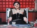 Ayesha Sana Shouting on a caller & Voice Got Muted
