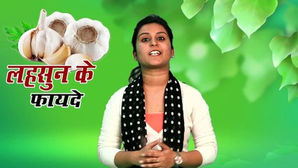 Benefits Of Garlic In Hindi !! Lahsun Ke Fayde !! Helps In Cold & Cough #Vianet Health