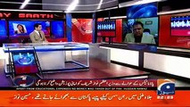 panama leaks,panama papers,off shore companies,PM,nawaz sharif,geo news,aaj shahzeb khanzada k sath