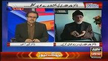 Live With Dr Shahid Masood 6th April 2016, Interview Dr Tahir ul Qadri