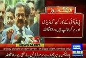 PTI Workers Are Mummy Daddy & Burger Type - Rana Sanaullah Criticizing PTI & Aitzaz Ahsan