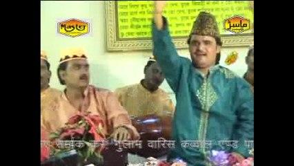 Best Qawwali    Kamli Wale Nigahe Karam Ho Agar    Deewan-E-Waris    HD    2016