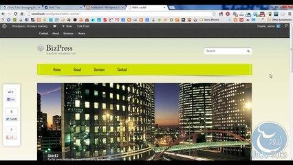 How to user Widgets in WordPress   Wordpress Urdu Tutorials