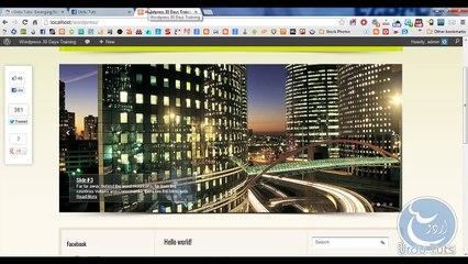 How to user WordPress Plugins   WordPress Urdu Tutorials