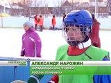 Хоккей - новый сезон