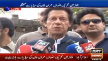 Kuch Sharam Kero, Kuch Haya Kero - Imran Khan Badly Blast On Pervez Rasheed And Daniyal Aziz