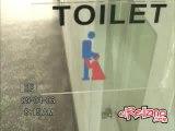 Crazy Toilet Sign