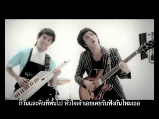 MV 12345 I Love You Ost. ภ.บุญชู 10  [OFFICIAL]