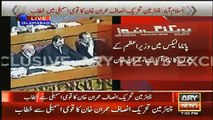 Mouth Breaking Reply by Imran Khan in Parliament When PMLN Ministers were Interrupting Him