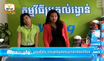 Cambodia daily today 2014   Khmer Hot News today 16 August 2014    Cambodia healthy Comedy today #6