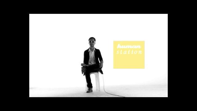 โชคดี - Human Station I [Official MV]
